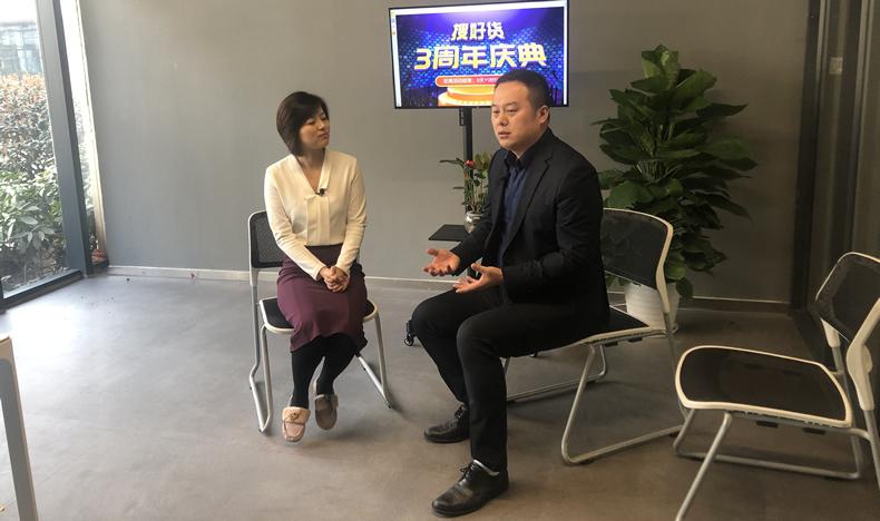 杭州余杭电视台《专访搜好货CEO胡耀宗先生》